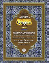 The Meaning and Explanation of the Glorious Qur'an (Vol 6)