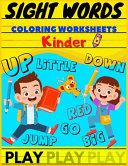Sight Words Coloring Worksheets Kinder PDF