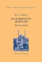 Das Kairenisch Arabische PDF