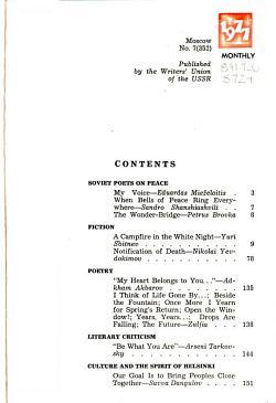 Soviet Literature PDF