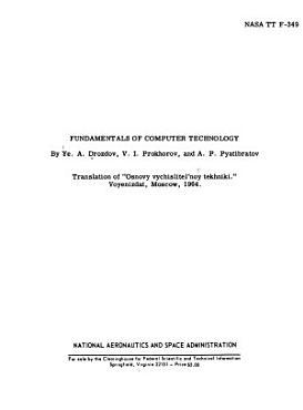 Fundamentals of Computer Technology PDF