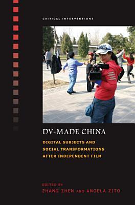 DV Made China PDF