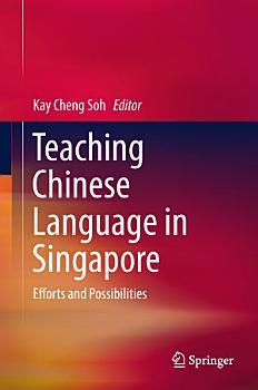 Teaching Chinese Language in Singapore PDF