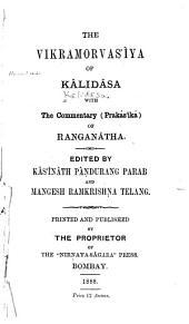 The Vikramorvas'īya with Commentary (Prakâs'ikâ) of Ranganâtha
