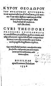 Epigrammata (Epigrammata et tetrasticha etc.)