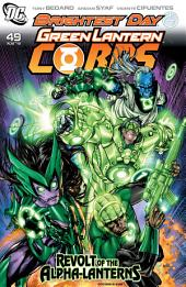 Green Lantern Corps (2006-) #49