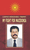 My fight for Macedonia PDF