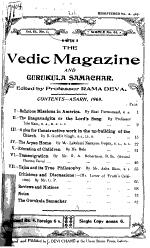 The Vedic Magazine and Gurukula Samachar