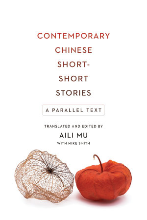 Contemporary Chinese Short Short Stories PDF