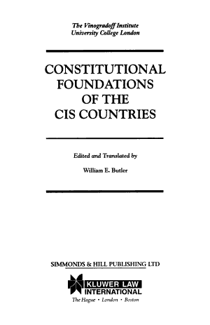 Constitutional Foundations of the CIS Countries