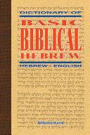 Dictionary of Basic Biblical Hebrew Book