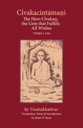 Cīvakacintāmaṇi