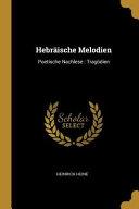 Hebr  ische Melodien PDF