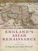 England's Asian Renaissance