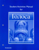 Student Activities Manual for Golosa PDF