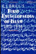 First Encyclopaedia of Islam