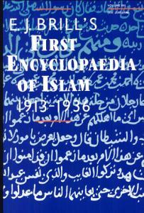 First Encyclopaedia of Islam PDF
