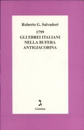 1799: gli ebrei italiani nella bufera antigiacobina