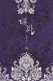 태화 2 - 블랙 라벨 클럽 014