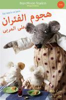 Rat Attack on Jams Arabic Edition PDF
