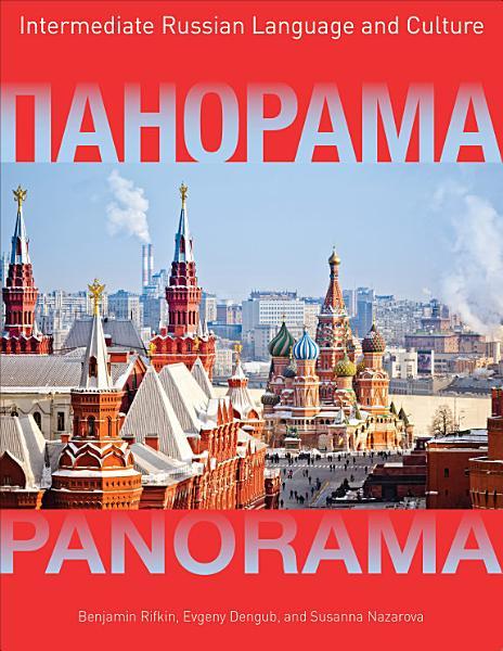 Panorama PDF