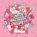 Happy Valentine's Day Journal Doodle