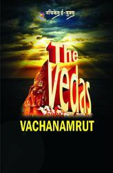 The Vedas Nachiket Prakashan Book PDF