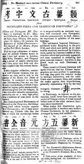 Nine fragments of the Monthly Magazine, the Critical Review and other periodicals, containing articles by A. Montucci and other writers, chiefly on Chinese literature and trade