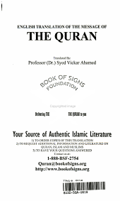 English Translation of the Message of the Qur an PDF