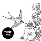 [드럼악보]모닝콜-10cm: The 2nd EP(2013.02) 앨범에 수록된 드럼악보