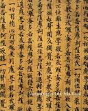 Manuscripts Of The Silk Road Book PDF