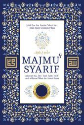 Majmu' Syarif: Kumpulan Doa, Zikir, Yasin, Tahlil, Surah-surah al-Quran Pilihan dan Asmaul Husna