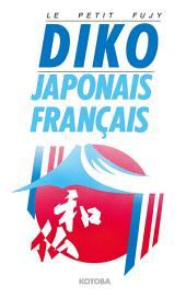 DIKO japonais - français version electronique (DIKO 和仏辞典 電子版)