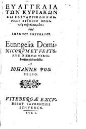 Euangelia tōn kyriakōn kai heortastikōn hēmerōn stichois hērōikois perieilēmmena