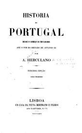 Historia de Portugal: Volume 1