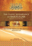 The Classic Resemblance of RASULULLAH Sallallahu  alaihi Wassalam