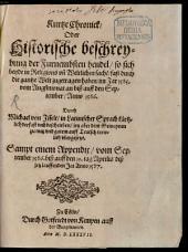 Kurtze Chronick der hendel so sich zugetragen haben im Jahr 1585
