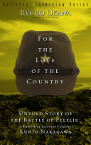 Download For the Love of the Country Book