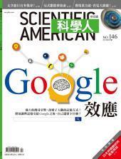 科學人(第146期/2014年4月號): SM146