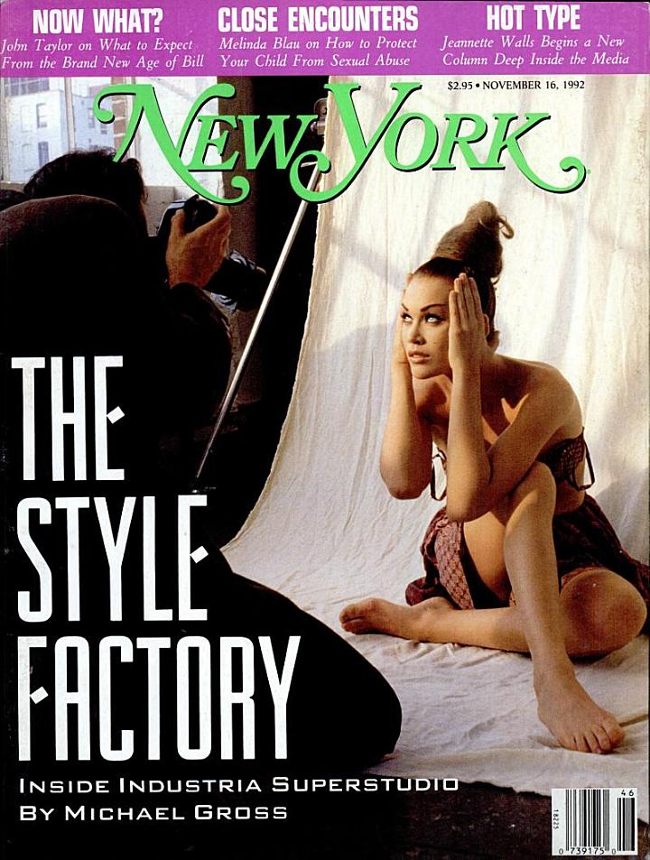 New York Magazine