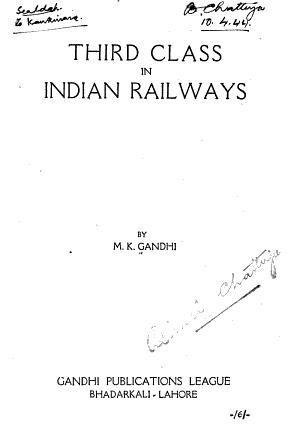 Third Class in Indian Railways PDF