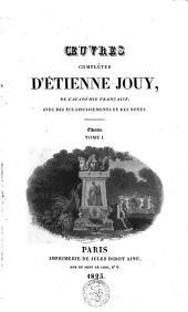 Oeuvres complètes d'Étienne Jouy: théatre