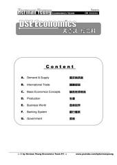 Herman Yeung - HKDSE Economics (Full syllabus): (中英對照)