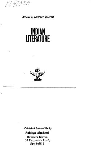 Indian Literature PDF