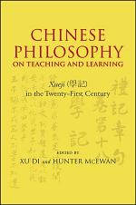 Chinese Philosophy on Teaching and Learning