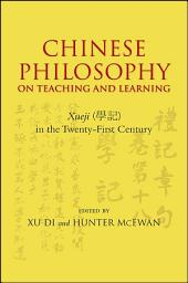 Chinese Philosophy on Teaching and Learning: Xueji in the Twenty-First Century