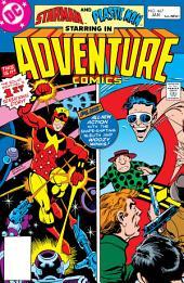 Adventure Comics (1938-) #467