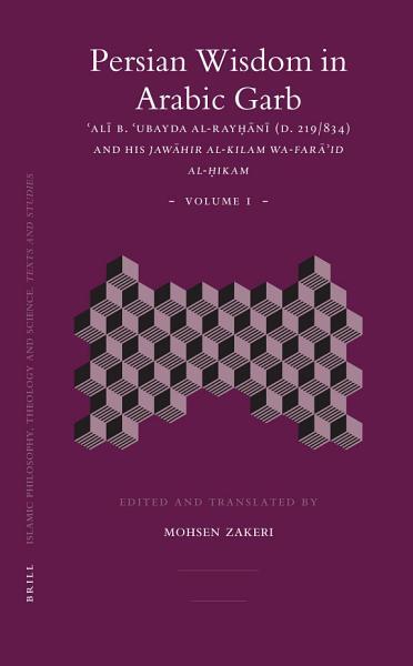 Persian Wisdom in Arabic Garb  2 vols  PDF