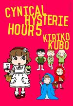 Cynical Hysterie Hour Vol.5