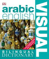 Arabic-English Visual Dictionary, Simon Tuite, 2009: Arabic-English Visual Dictionary